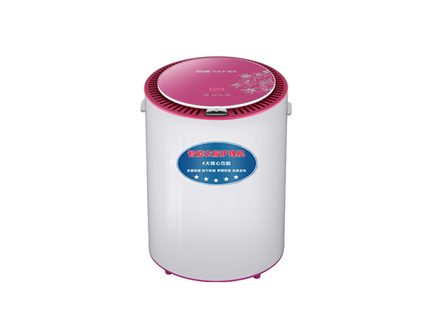 Smart underwear disinfection care machine RQ-70 rose red